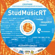 Скачать сборники молодежной музыки 2015 через торрент